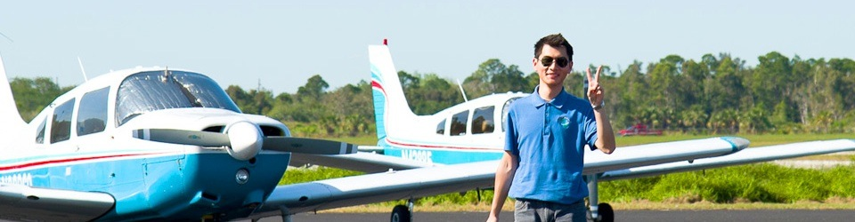 How To Become A Pilot Flying Lessons Flight School Pilot Training